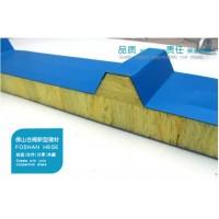 玻璃丝棉屋面板