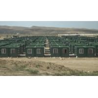 工程集装箱房屋