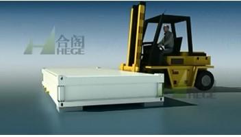 标准货柜安装视频  2013版