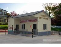 工业园betway体育手机客户端下载房屋公交站