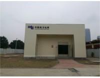 中国南方电网万博manbetx体育工程项目