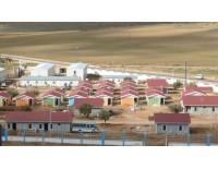 卢旺达小型万博Manbetx官网房屋