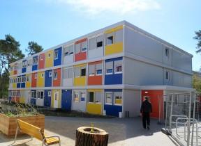 新型集装箱房屋