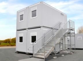 私人订制集装箱房屋